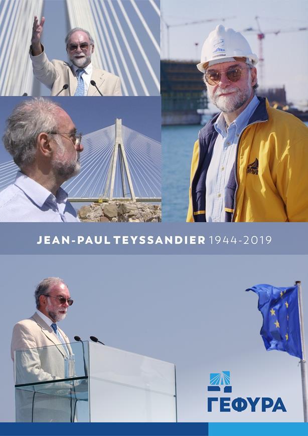 Jean-Paul Teyssandier